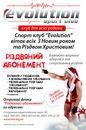 Фотоальбом Олега Плахотнюка