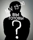 Личный фотоальбом Полины Михайловой