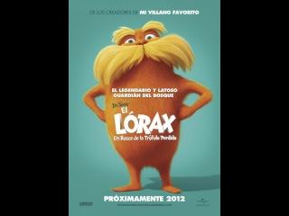 Лоракс - Русский трейлер №2 '2012'