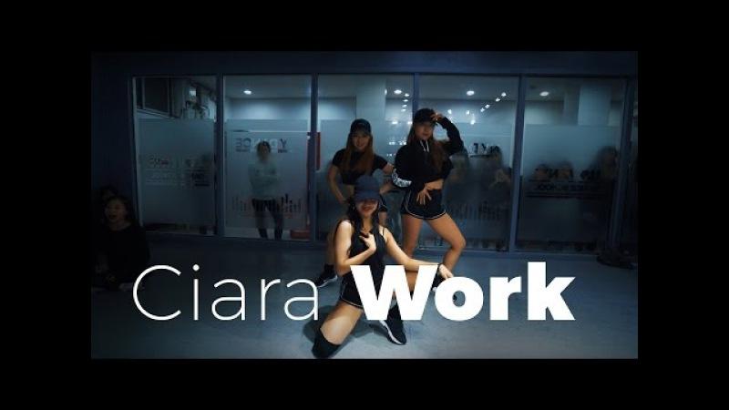 Ciara - Work (Dance. Gfam senior )