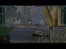 Grille 15 super blind shot World of Tanks