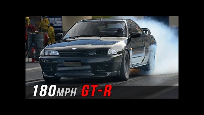 R32 street GT R runs 180mph JUNII