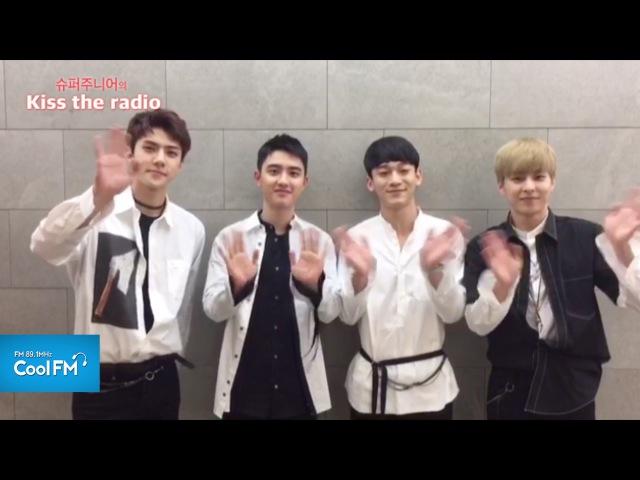 엑소 EXO 의 슈키라 10주년 축하 영상 160821 슈퍼주니어의 키스 더 라디오
