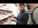 Жуковчанам продают просроченные продукты