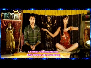 CHOOMANTAR - LYRICS & ENG SUBS - MERE BROTHER KI DULHAN - FULL SONG - *HQ* & *HD* ( BLUE RAY )