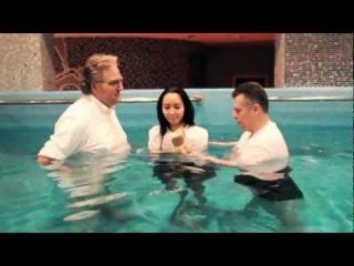 """Крещение в церки """"Христианская жизнь"""""""