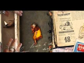 Petr Lovigin - Indian summer (trailer)