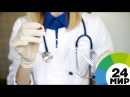 Страшная статистика ежегодно рак выявляют у 500 тысяч россиян МИР 24