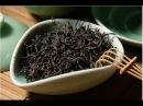 Té negro Beneficios para la salud | Té negro para adelgazar y quemar grasa