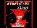 Disciplina Kičme Sviđa mi se da ti ne bude prijatno album 1983