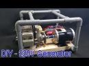 How to make 220v Dynamo Generator Using 2 stroke Engine