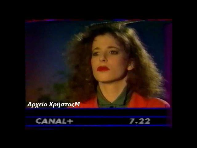 Mylene Farmer On est tous des imbeciles CANAL PLUS 1985