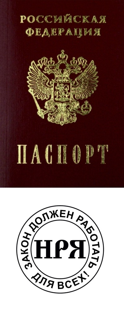 Гражданство росии для раждан украины при отказе от гражданства
