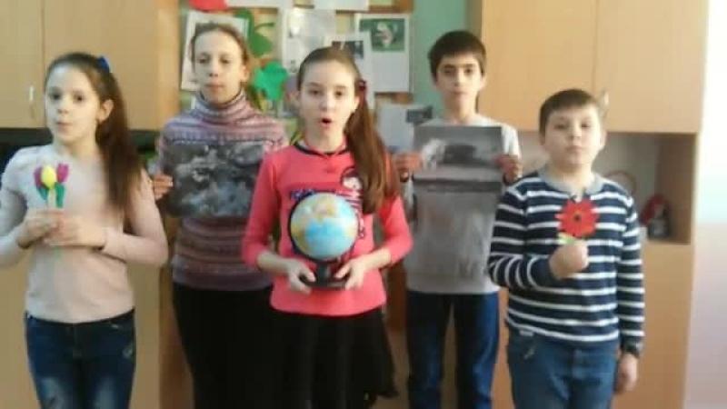 филиал ул Заболотного 6А школа № 286 группа №2 уровень Elementery учитель Холодная Юлия Александровна
