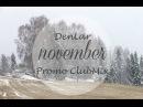DenLar PromoClubMix November