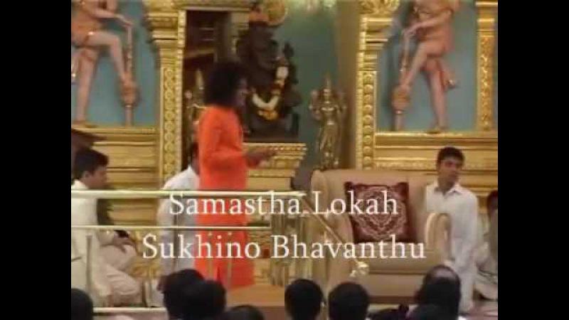 SAMASTHA LOKAH SUKHINO BHAVANTHU