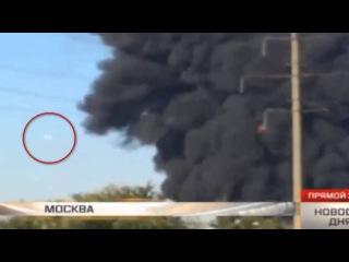НЛО посетило пожар на Москве-реке в Марьино / ВИДЕО / МОСКВА