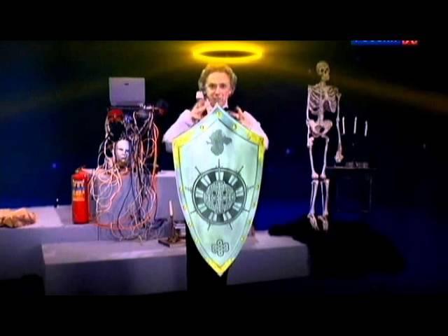 Величайшее Шоу на земле Франсуа Рабле