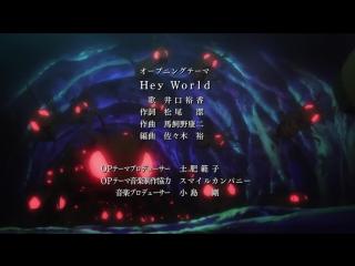 [op][anime] dungeon ni deai wo motomeru no wa machigatteiru darou ka
