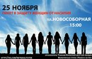 Наталья Васютина, 38 лет, Стрежевой, Россия