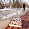 """Книга с пометкой """"На Берлин!"""""""