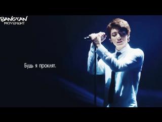 RUS SUB Jungkook  Lost Stars (Adam Levine cover)