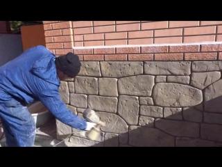 Отделка цоколя здания и барбекю под камень.(Декоративный бетон)