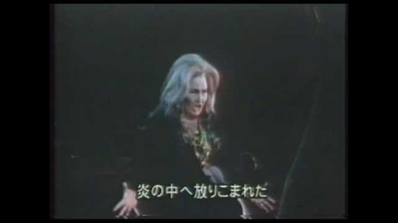 Irina Arkhipova as Azucena Condotta ell'era in ceppi