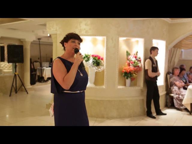 Поздравление мамы на свадьбе сына