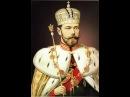 Боже, Царя храни! - Гимн Российской империи Валерий Малышев