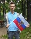 Личный фотоальбом Александра Фимина