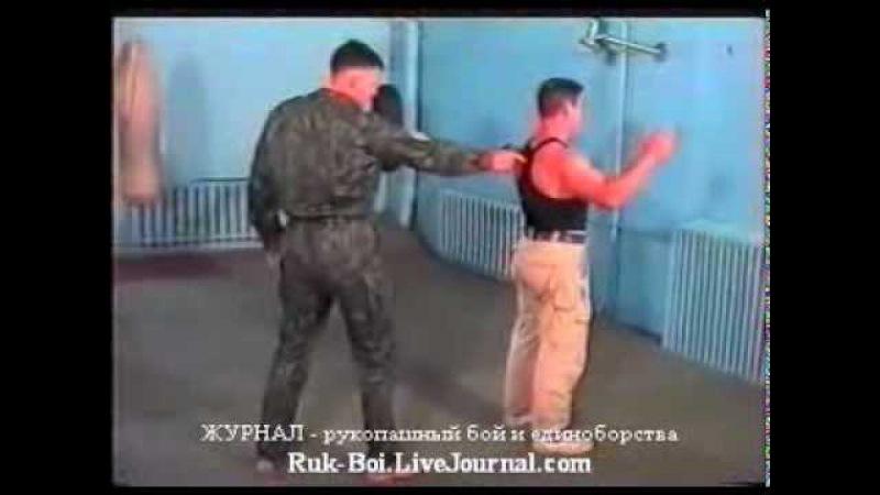 2-5 обезоруживание противника ВДВ России десантура рукопашный бой спецназа обучение приемы