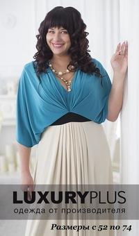 Купить женскую одежду оптом от производителя дешево