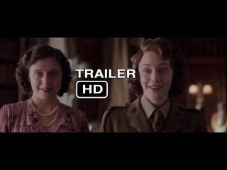 A Royal Night Out - Official UK Trailer - In Cinemas 15th May