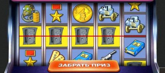 программа для казино рулетки