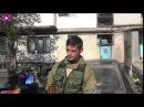 05 10 14 Интервью с ополченцем Гиви..железный ГИВИ