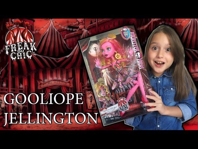 ОБЗОР на Гулиопу Джеллингтон GOOLIOPE JELLINGTON Review Freak Du Chic Monster High