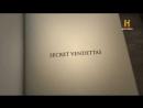 El_Libro_de_los_Secretos_de_EEUU_III._La_Mafia_By_JgN