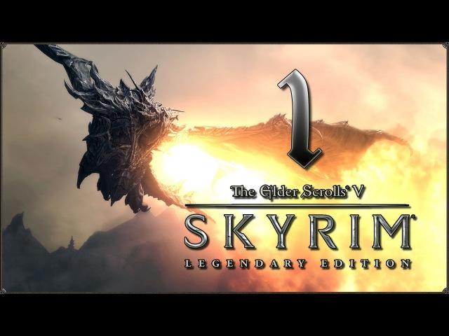 Прохождение TES V: Skyrim - Legendary Edition 1 Jo'Rad