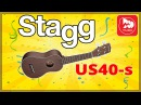 Укулеле STAGG US40-S Soprano ukulele