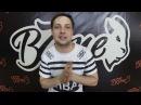 B-ZONE | Видеоприглашение на Отчётный концерт | Ray prod.