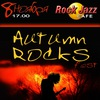 AUTUMN ROCK FEST | 8.11 | Rock Jazz Cafe