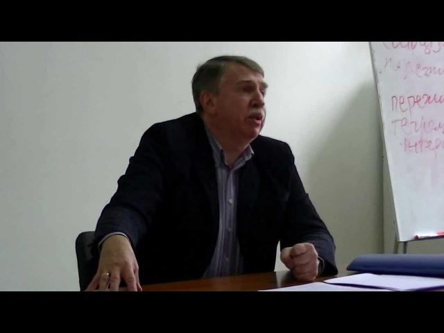 6 лекція. 8-й семінар О. Мироненко.