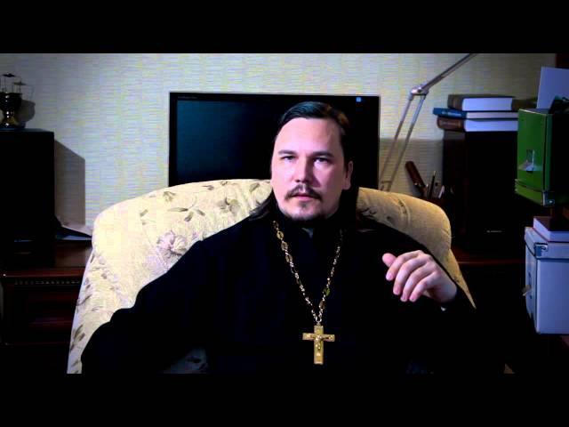 2013 свящ Максим Курленко Как простить предательство