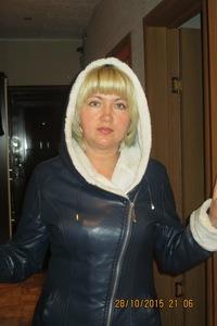Тепляшина Наталья