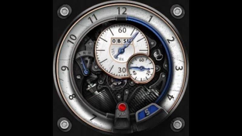 Watchface Grunge Moto Style