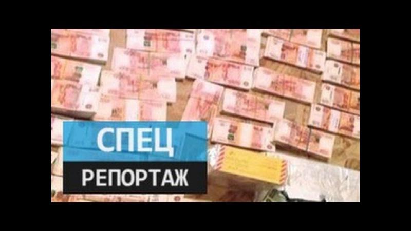 Остров сокровищ Специальный репортаж Дениса Арапова
