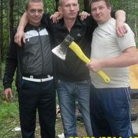 Максим Стоюнин