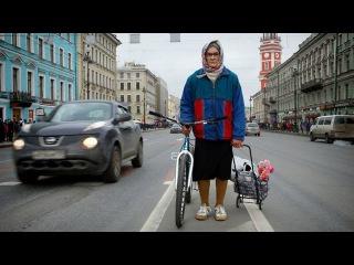 Бабушка на велосипеде (Grandma on a bicycle)