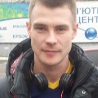 АлександрКузовой